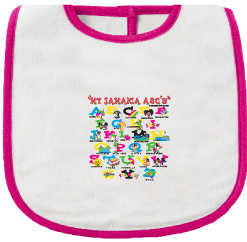 printed infant bib